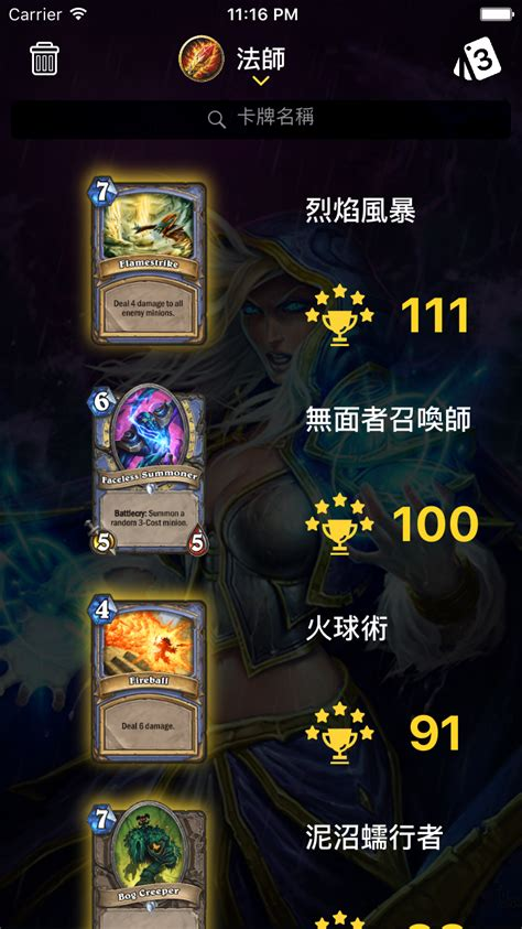 Arena Cards Drafting Helper (Mobile Apps) - The Arena